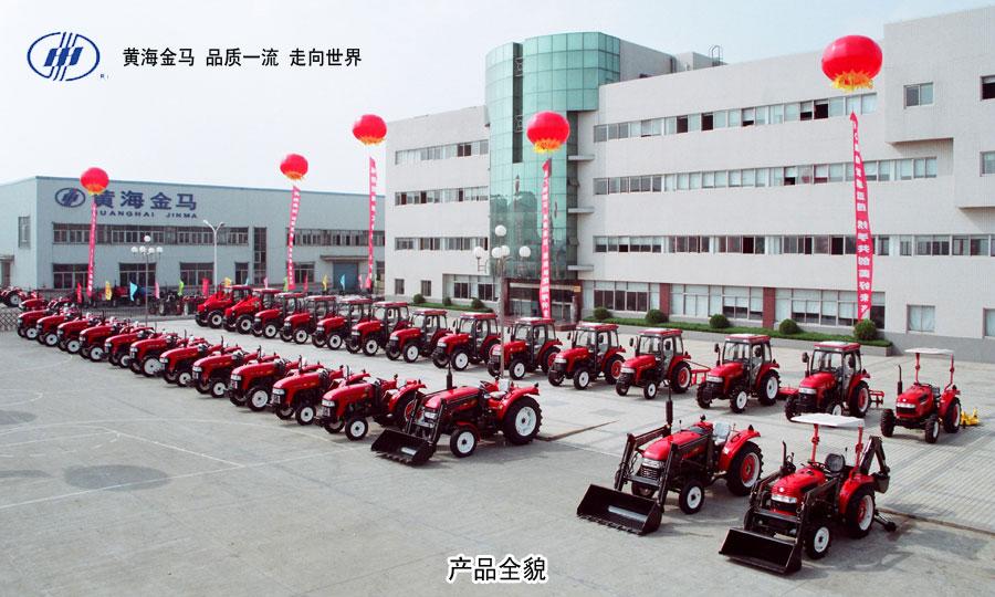 马恒达悦达(盐城)拖拉机有限公司_中国经济网