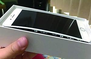 苹果公司正式宣布调查iPhone 8电池肿胀