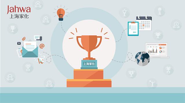 近日,由亚洲品牌和中日韩经济发展协会等相关研究机构、媒体联合发布的第11届亚洲品牌500强排行榜。中国质量检验协会企业团体会员上海家化联合股份有限公司凭借业内领先的市场表现与质量水平,位列237名,相较2015年,上升了18名。在亚洲品牌500强之日化榜单中,更是稳居中国品牌第一。   亚洲品牌多年致力于亚洲各国名优产品和名优企业品牌相关的基础理论、价值评估、发展指数等各项战略研究,发布品牌价值评估榜单及研究报告。其研究成果已成为市场上品牌的风向标。亚洲品牌500强榜单是对亚洲品牌的影