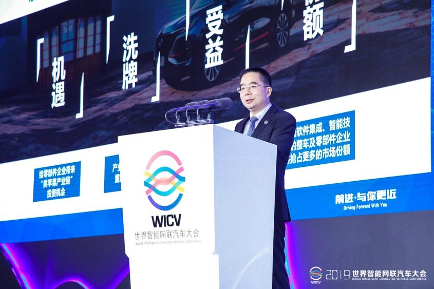 """重庆长安汽车董事长张宝林:智能网联发展需克服三个""""前所未有"""""""